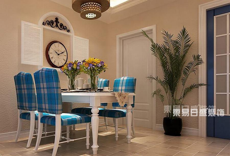 桂林彰泰•睿城二居室120㎡地中海风格:餐厅装修设计效果图